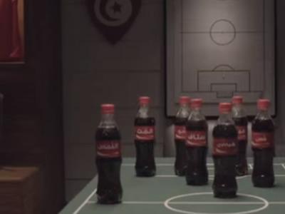 Spot Coca cola CAN